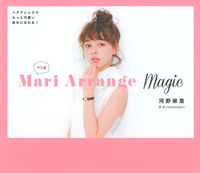 Mari Arrange Magic×sAn Special Version